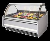 17BQ-C1经济节能型淇淋展示柜