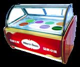 BQ-A2型冰淇淋展示柜
