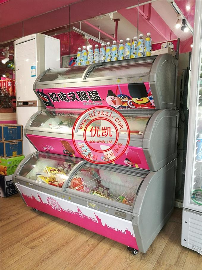 冰淇淋展示柜