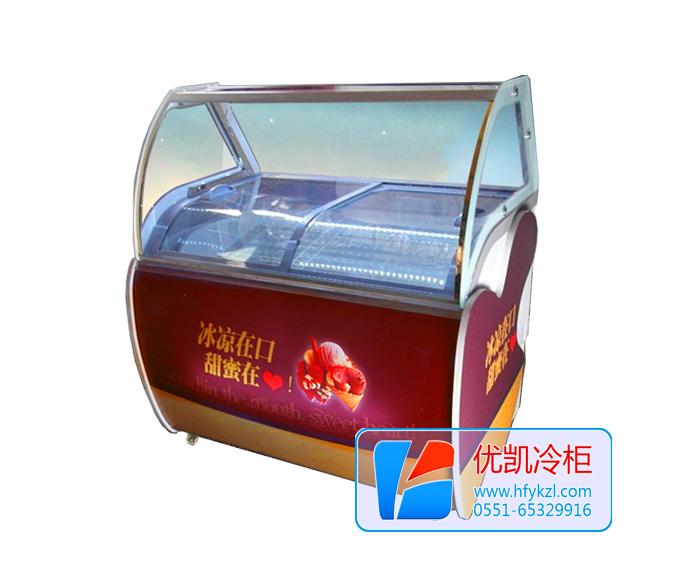 平顶圆弧冰淇淋展示柜