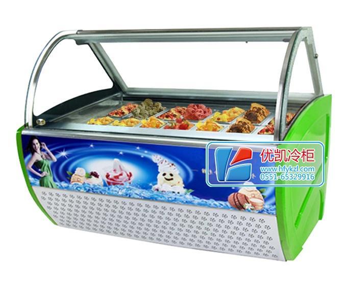 BQ-B型冰淇淋展示柜