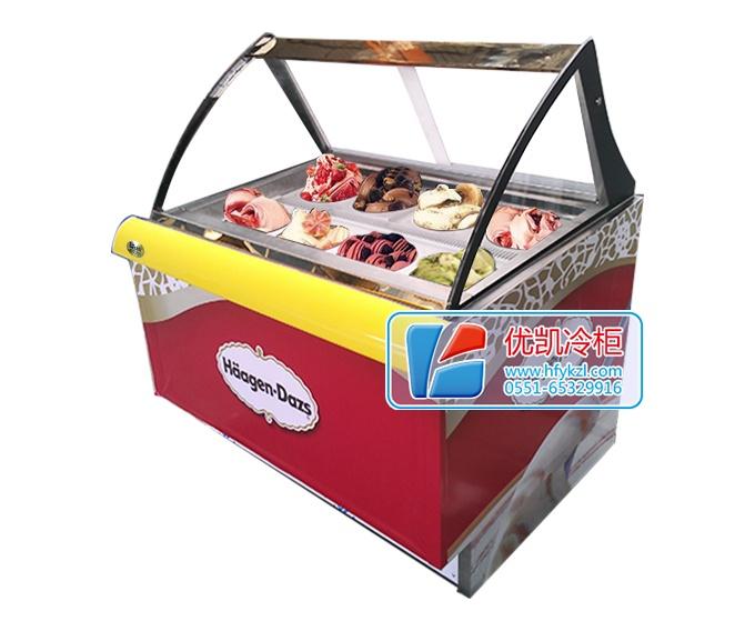BQ-C型哈根达斯冰淇淋展示柜(畅销产品)