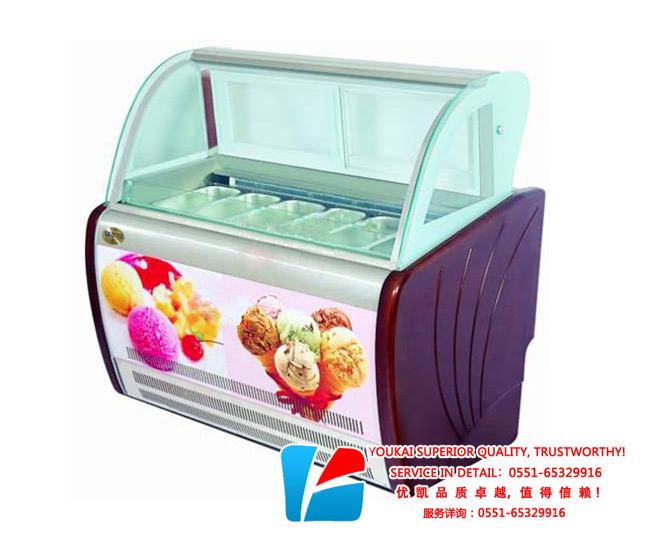 豪华冰淇淋展示柜