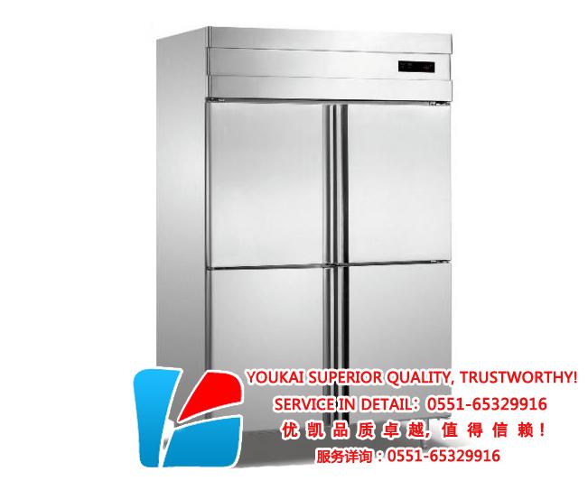 """美国最近修订的商用冰箱及冰柜的""""能源之星""""规定更严格"""