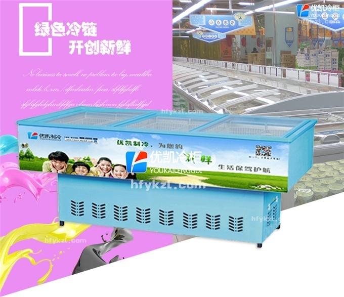 HA-A型海鲜岛柜(畅销产品)