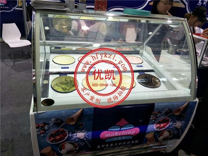 优凯冰淇淋展示柜