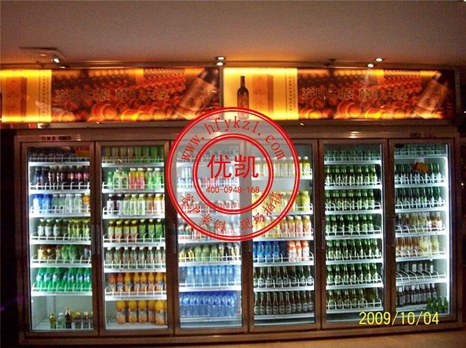 ktv饮料冷藏柜