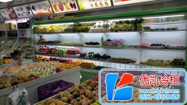 水果保鲜柜马鞍山客户案例图