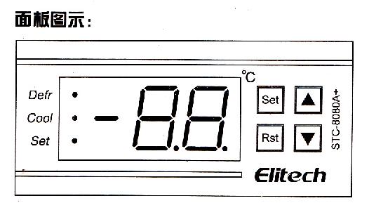 精创温控器说明书2
