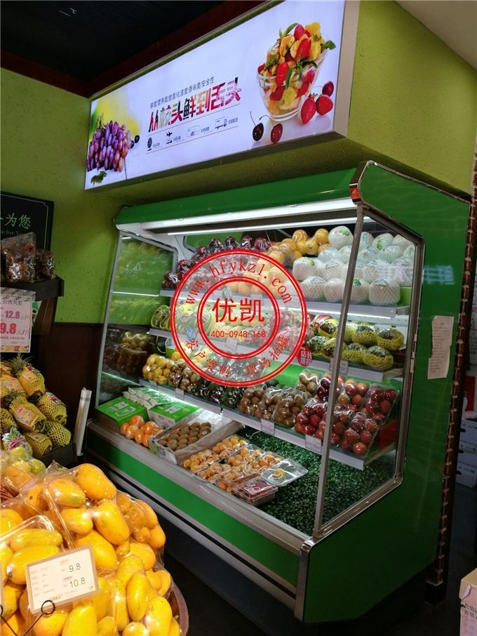 SG-R型水果保鲜柜(畅销产品)1