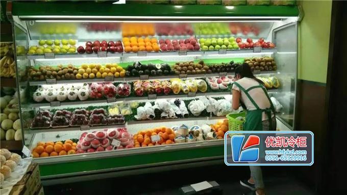 优凯水果保鲜柜客户使用图1