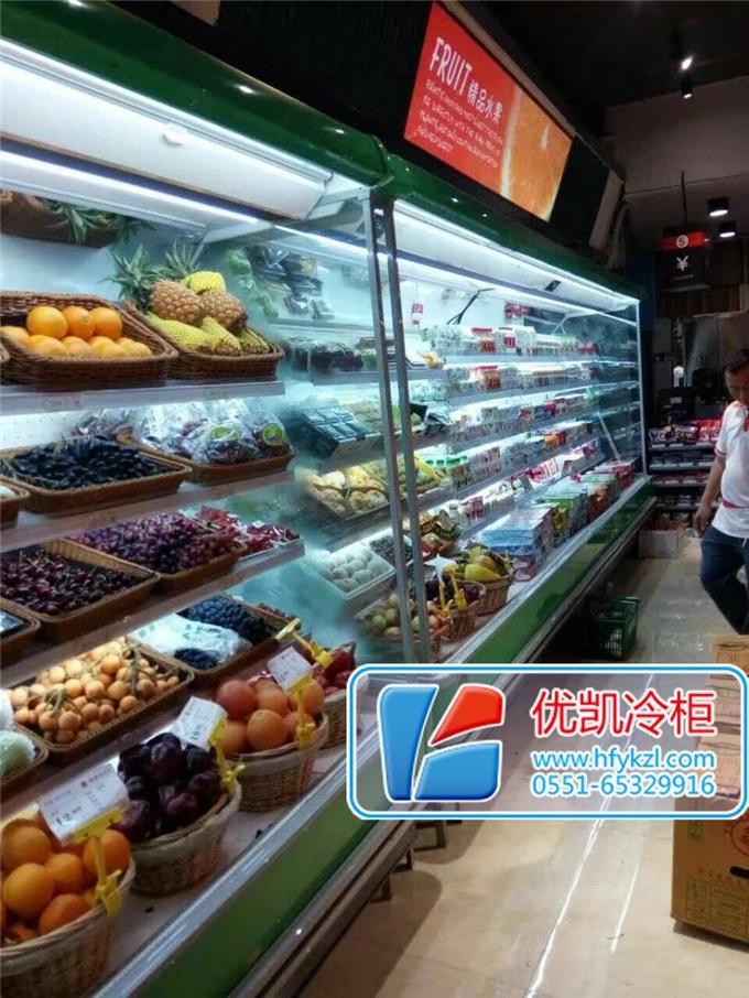 水果保鲜柜客户使用图