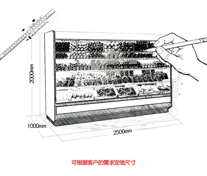 SG-P型水果保鲜柜(畅销产品)