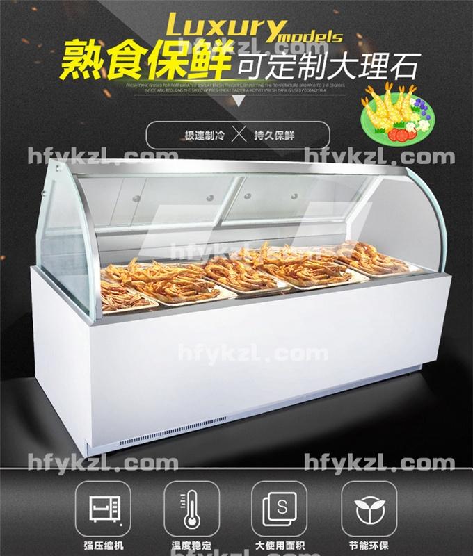17YB-C弧形鸭脖冷藏柜大图