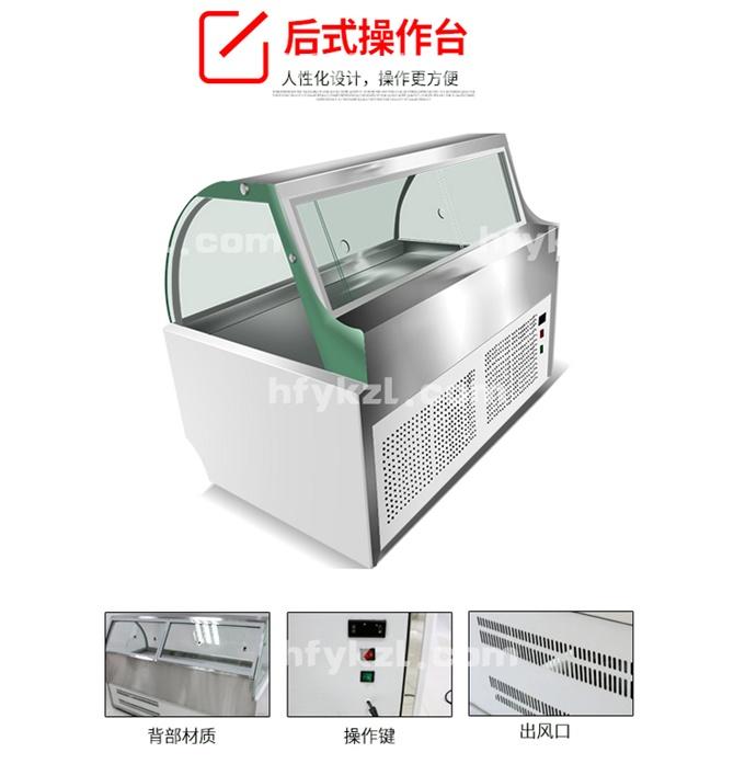 17YB-C弧形鸭脖冷藏柜后式操作台