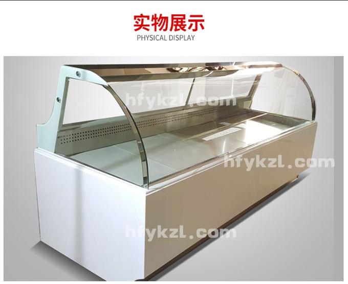 17YB-C弧形鸭脖冷藏柜实物展示大图