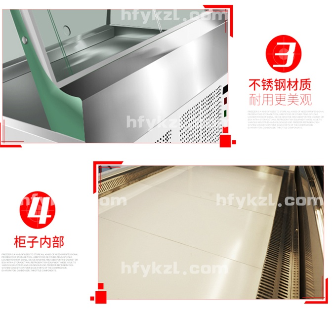 17YB-C弧形鸭脖冷藏柜产品细节大图2
