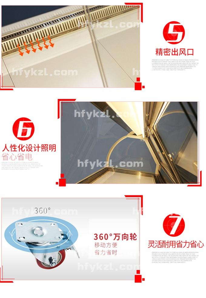 17YB-C弧形鸭脖冷藏柜产品细节大图3
