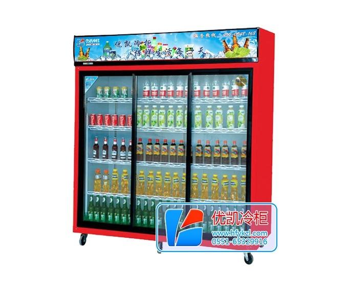 BL-C1三拉门直冷饮料柜