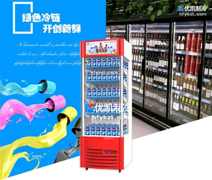 BL-JP风冷便利店展示柜(厂长推荐)