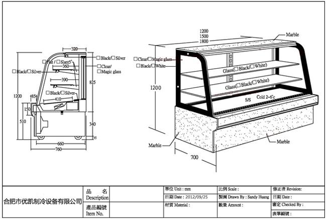 蛋糕柜设计图