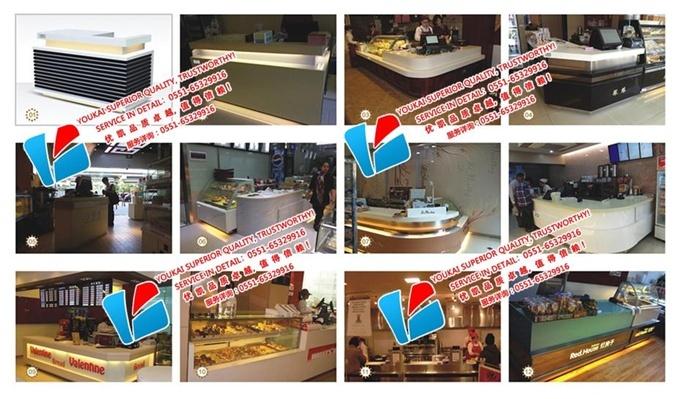 蛋糕店/烘培店收银吧台解决方案