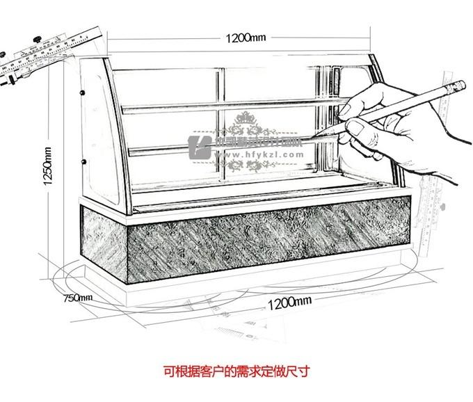 DG-A4型第四代弧形蛋糕柜