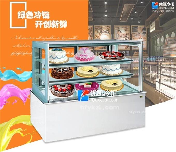 DG-B型直角蛋糕柜