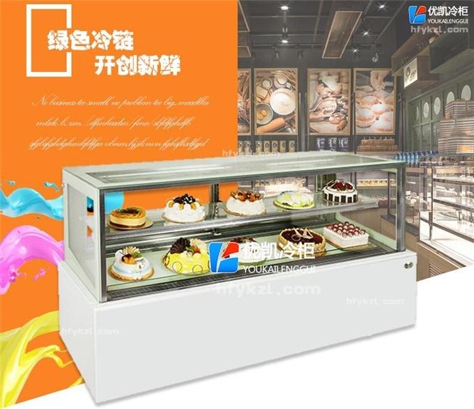 DG-C型直角蛋糕柜