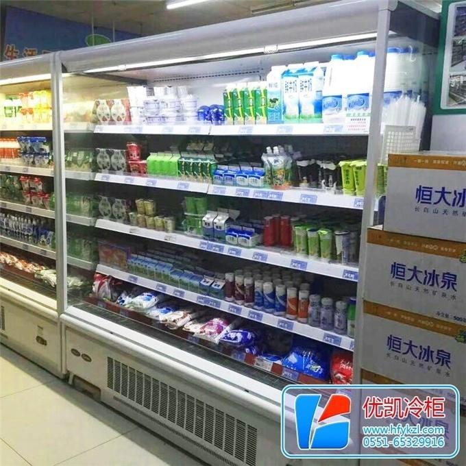 乳品饮料冷藏风幕柜