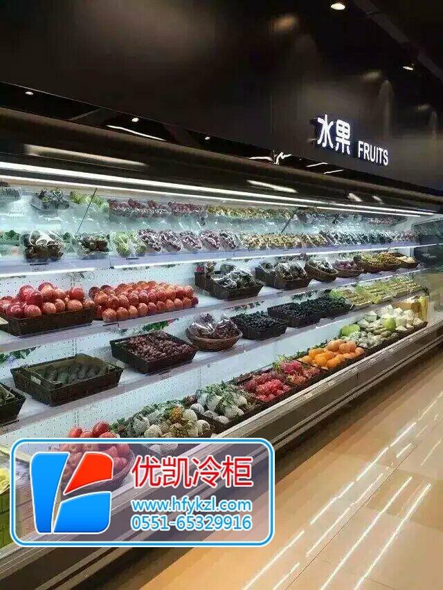 蔬果保鲜风幕柜