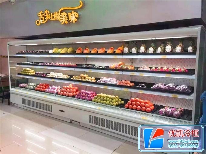 水果冷藏保鲜风幕柜
