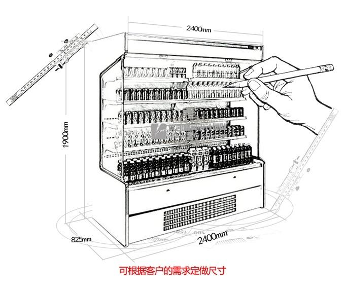 BF-17标准型风幕柜