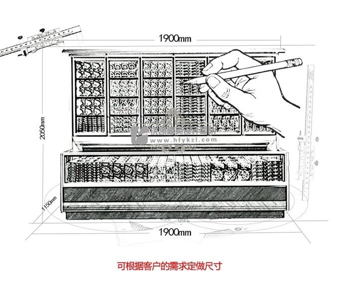 ZM-B型子母柜