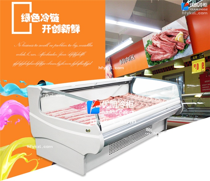 XR-BD型冷鲜肉柜