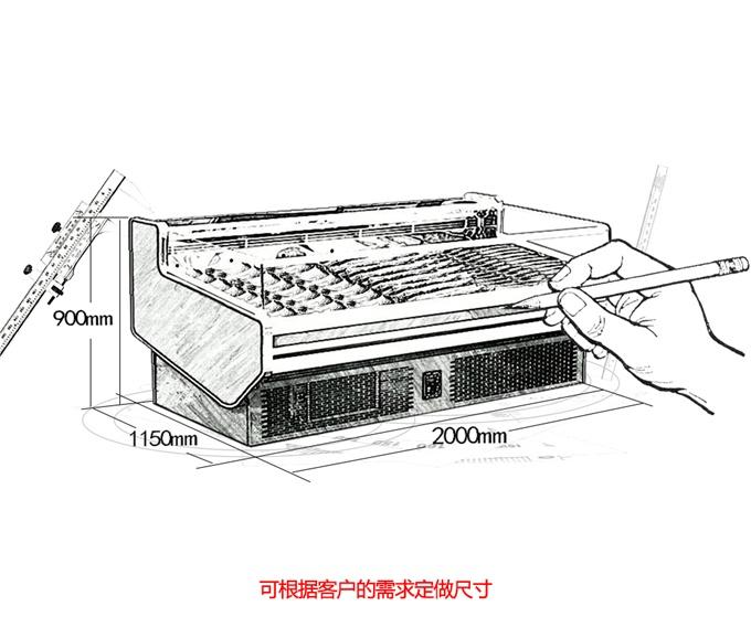 XR-BG型鲜肉柜