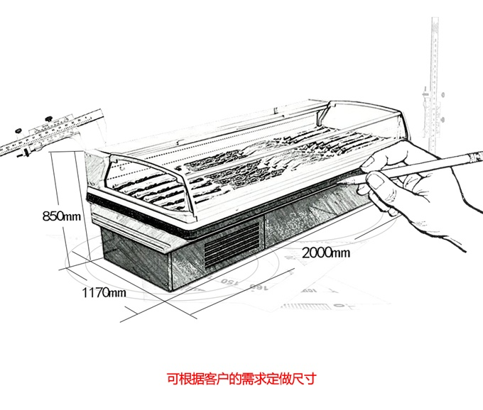 XR-KL鲜肉柜